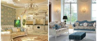 Sala de estar 2018- estilo cosmico de la decoracion del salon