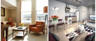 Apartamentos pequeños- colores de moda para sus muebles