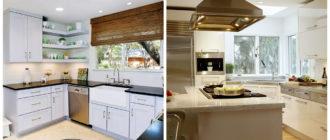 Cocinas de esquina- decoracion de cocinas con elementos de moda