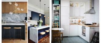 Cocinas pequeñas 2018- opcion interesnate para paredes