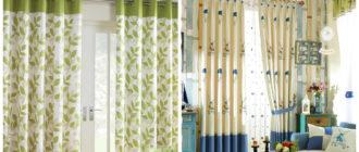 Cortinas 2018- colores de moda para las cortinas de casa