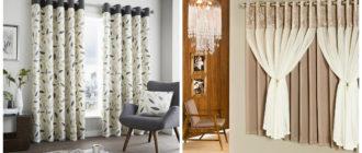 Cortinas modernas 2018- combinacion de coortinas con los muebles
