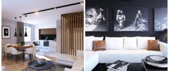 Decoración de apartamentos- medios de decorar el salon de moda