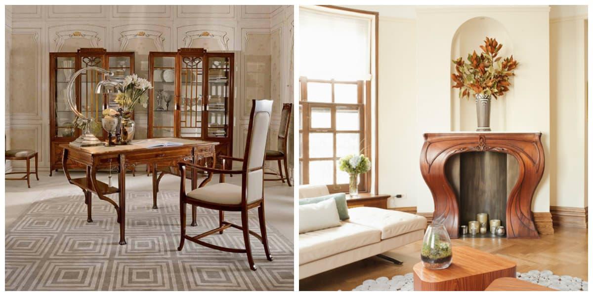 Decoración de sala de estar- formas naturlaes aerodinamicas