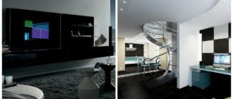 Decoración de salas modernas- iluminacion con lamparas LED