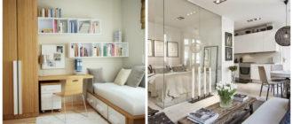 Diseños de apartamentos- encontramos lugar para los libros