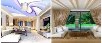 Diseños de techos- variedades extraordinarias y muy modernas