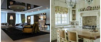 Estilo clásico- sala de estar y cocina al estilo Antiguo Griego