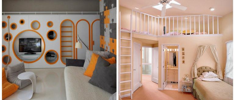 Habitaciones pequeñas- nuevas ideas y soluciones creativas