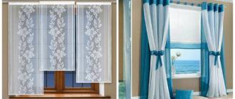 Lambrequines para cortinas- soluciones diferentes