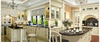 Cocinas clásicas- perfectas soulciones con muebles de moda