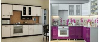 Conjunto de cocina- combinacion de diferentes colores y testuras