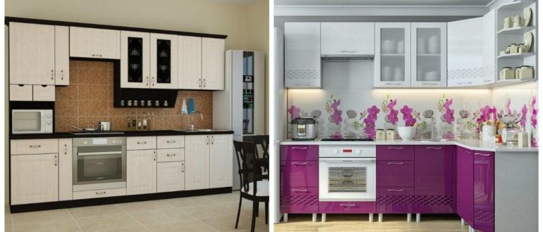 Decoraci n hogar decoracion de interiores for Cocinas super modernas