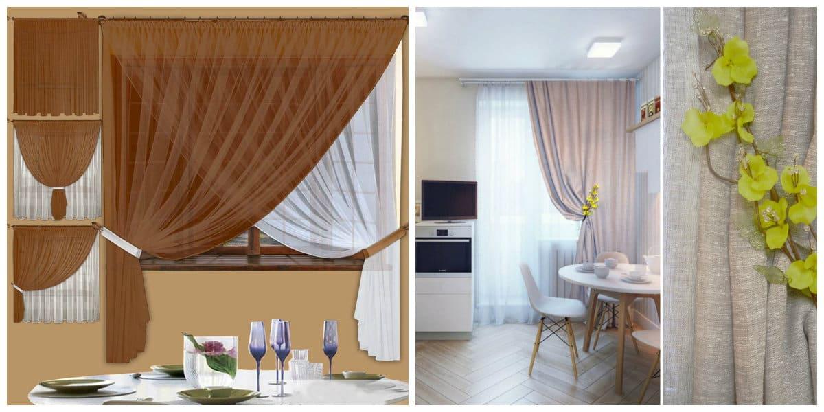 Cortinas para cocina modernas modernas lujo cortinas para - Tipos de cortinas modernas ...