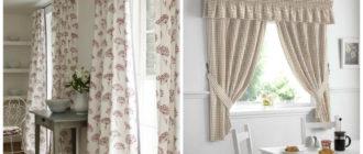 Cortinas para cocina 2018- texturas muy modernas y suaves para las cortinas de cocina