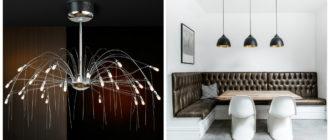 Lámparas modernas- como decorar la sala de estar con lamparas de moda