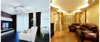 Reparaciones del hogar- salas de estar lujosas con los colores modernos