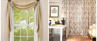 Cortinas rusticas- todas las ideas y tendencias de moda