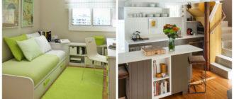 Decoracion de habitaciones pequeñas- soluciones modernas
