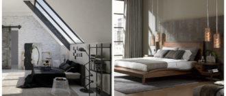 Diseño de dormitorios modernos- hay diferentes atributos ayundantes