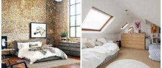 Dormitorio loft- como tender un dormitorio clasico al estilo loft