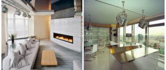 High tech diseño- como amueblar tu casa en estilo muy moderno de tecnologias
