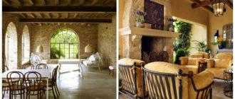 Casas estilo italiano- ordenacion de los muebles