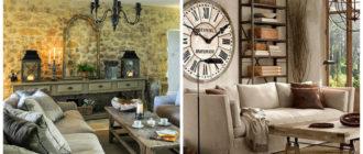 Decoracion estilo provenzal- salas de estar de moda