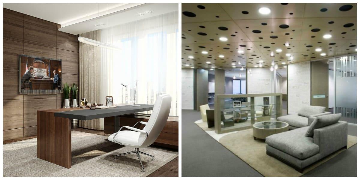 Diseño interior de oficinas- soluciones para el techo