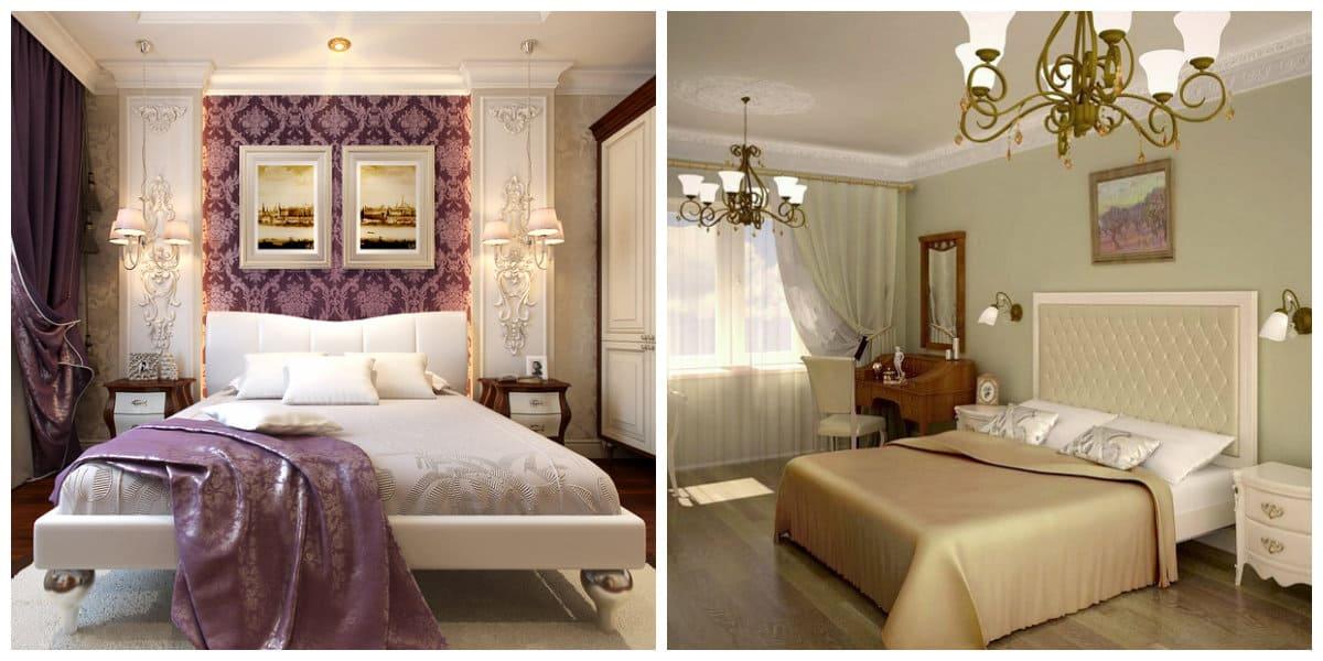 Dormitorios neoclasicos- uso de colores diversas
