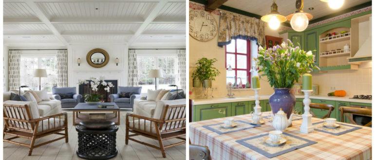 Interior del pais- decoracion de diferentes habitaciones