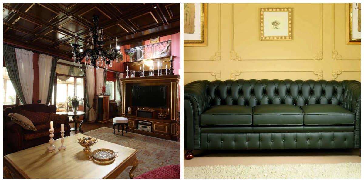 Muebles estilo ingles- formas de muebles de moda