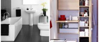 Cuartos de baño 2019- preferidos atributos en uso